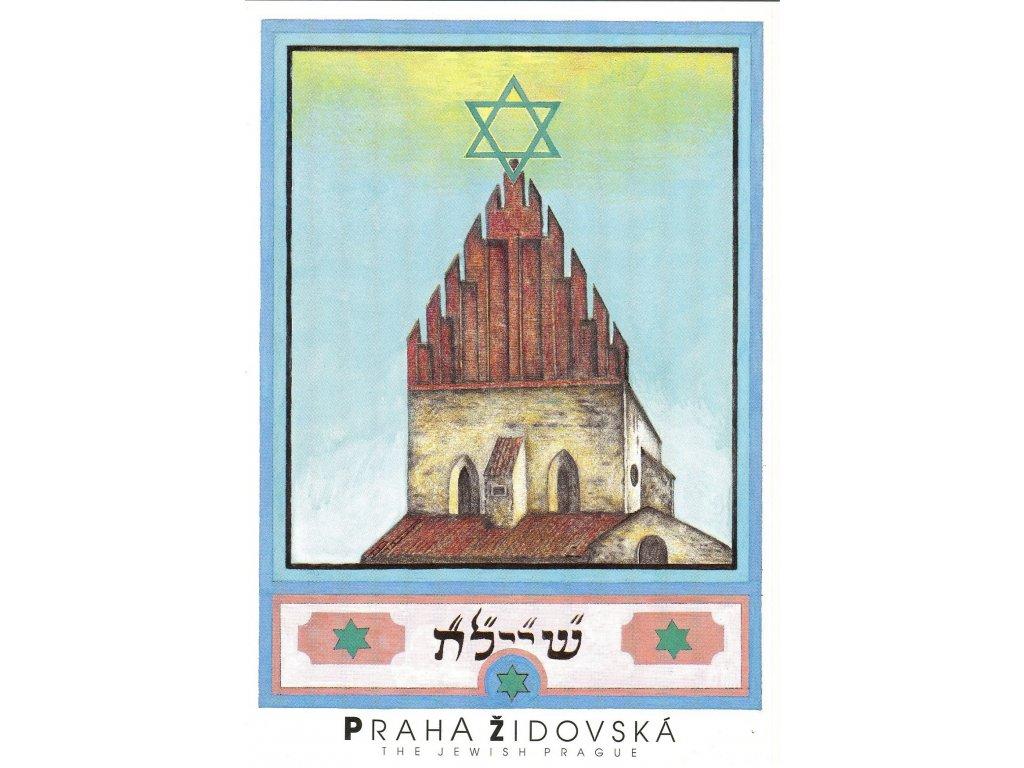 782 pohlednice praha zidovska staronova synagoga