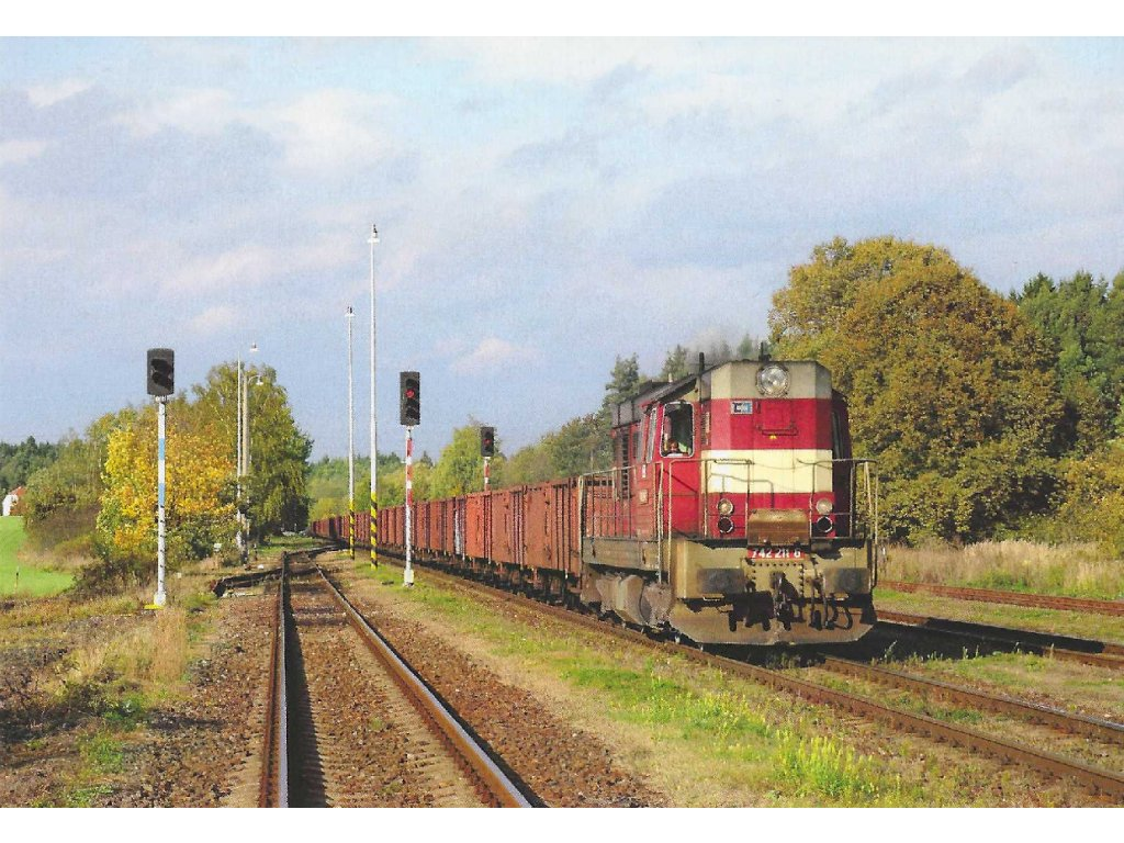 Postcard - Trains - Tranizstor - 742 211-6