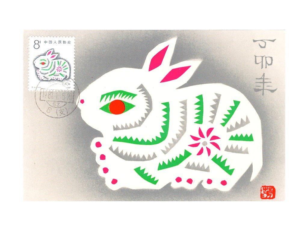 Postcard Maxicard Year of the Rabbit