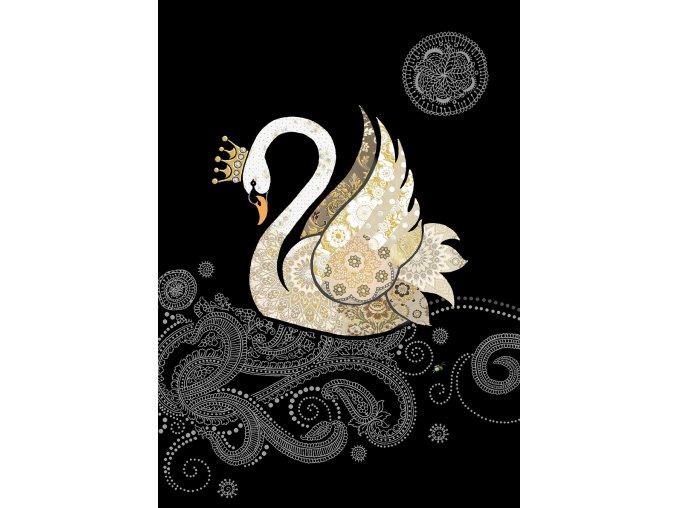 M155 Swan