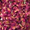 Bylinný čaj: Růže okvětí 35g BLNC40 BYLINCA