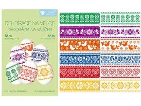 Smršťovací dekorace na vejce vzory,12 ks 819