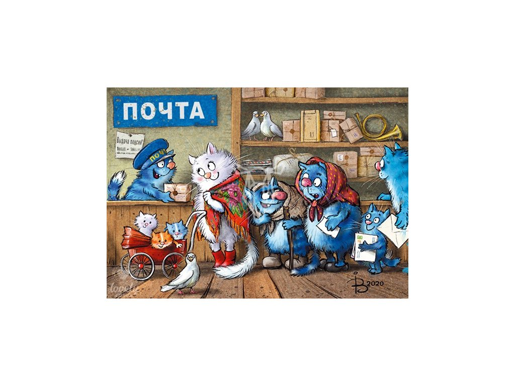 18362 1 pohlednice modre kocky na poste