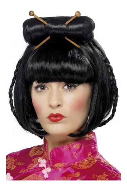 Paruka Oriental lady