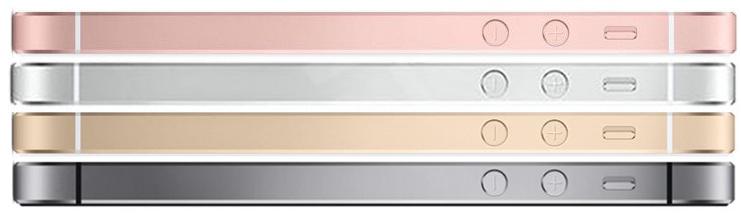 iphoneSE-barvy