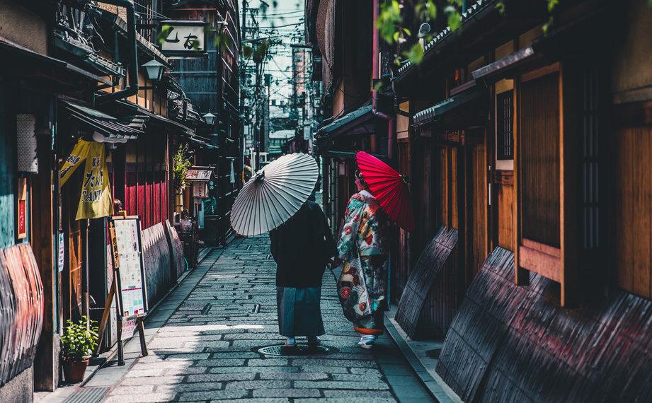 japonska-ulicka