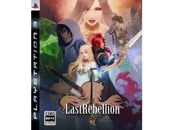 Last Rebelion