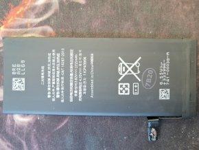 iPhone 6S  1715mAh  Li-Ion (Bulk)