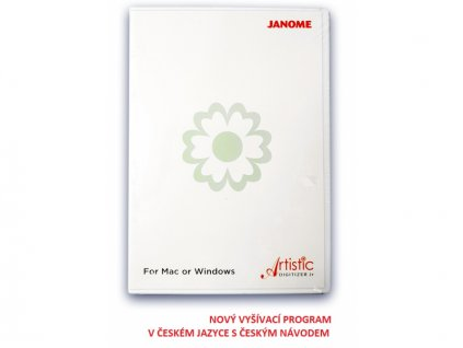 JANOME ARTISTIC DIGITIZER JR