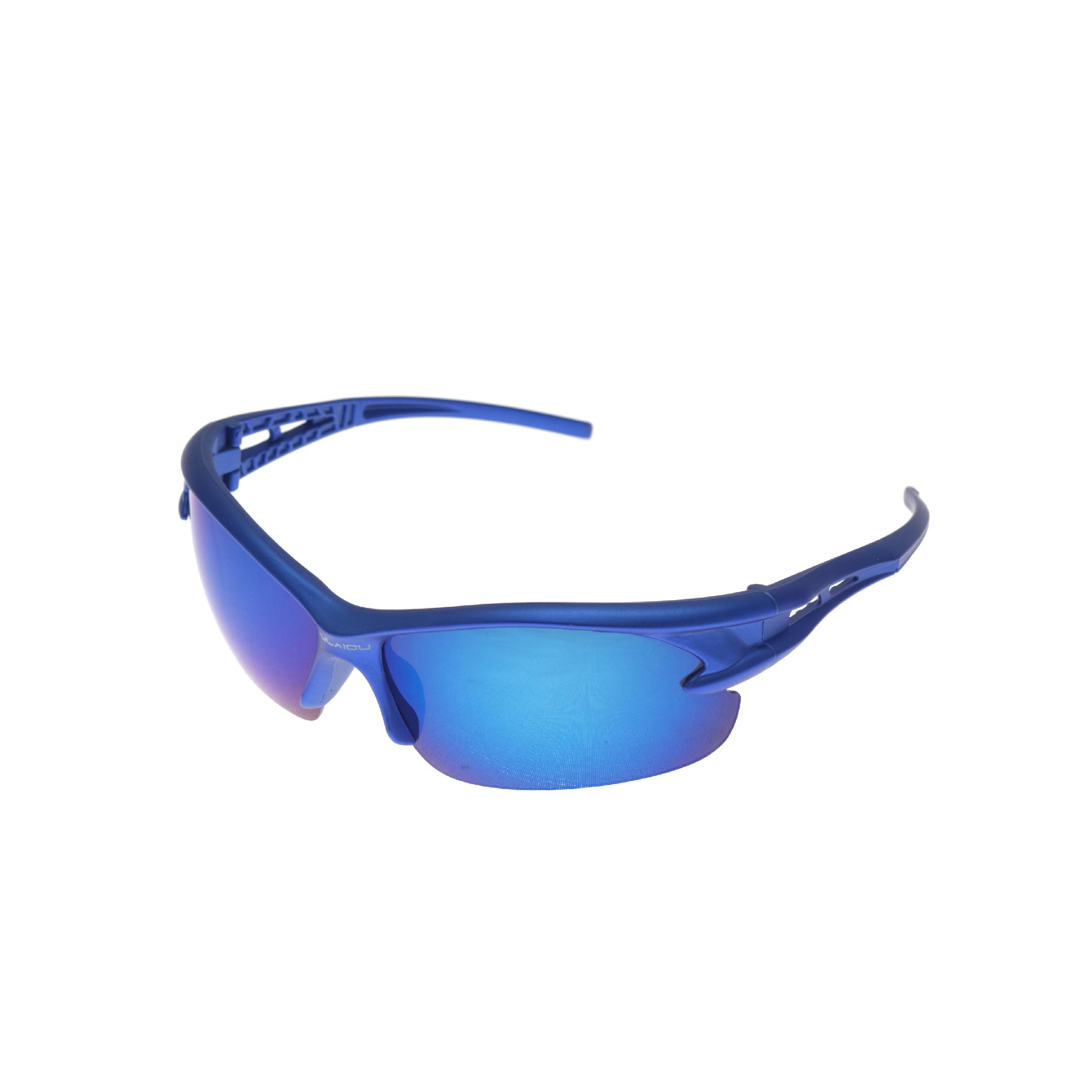 Sportovní sluneční brýle Oulaiou Blue
