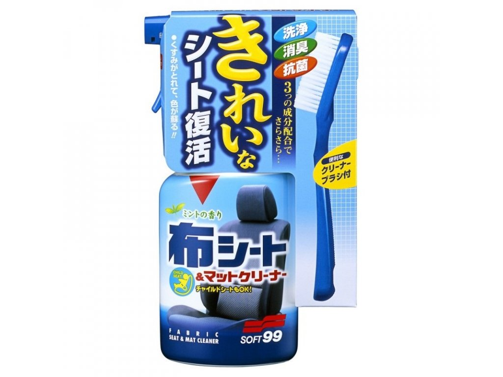 new fabric seaat cleaner 400