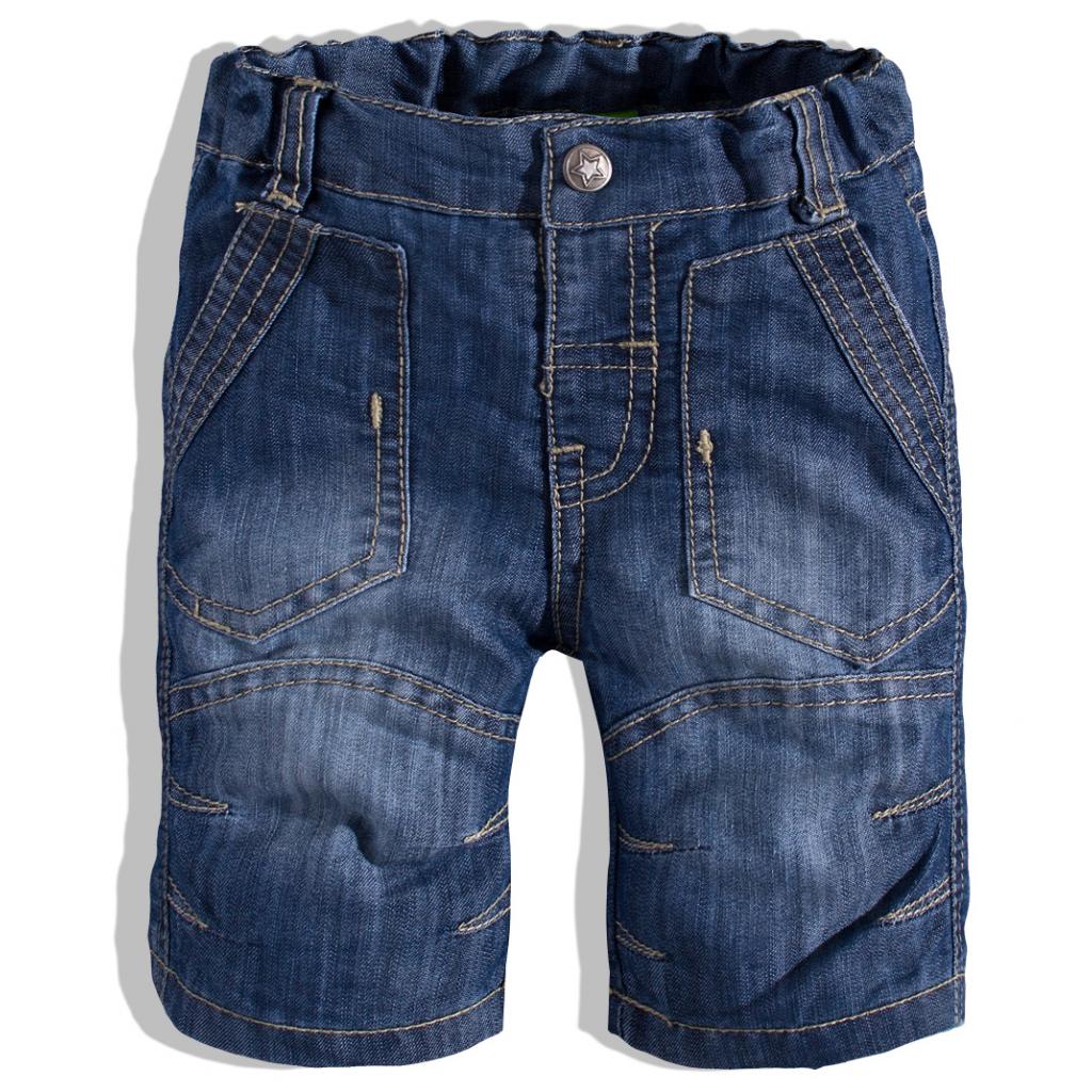 Chlapčenské krátke nohavice Pebblestone