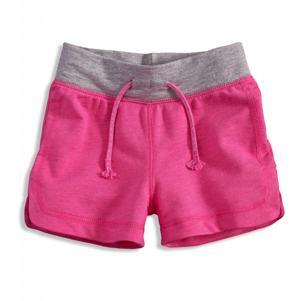 Detské šortky