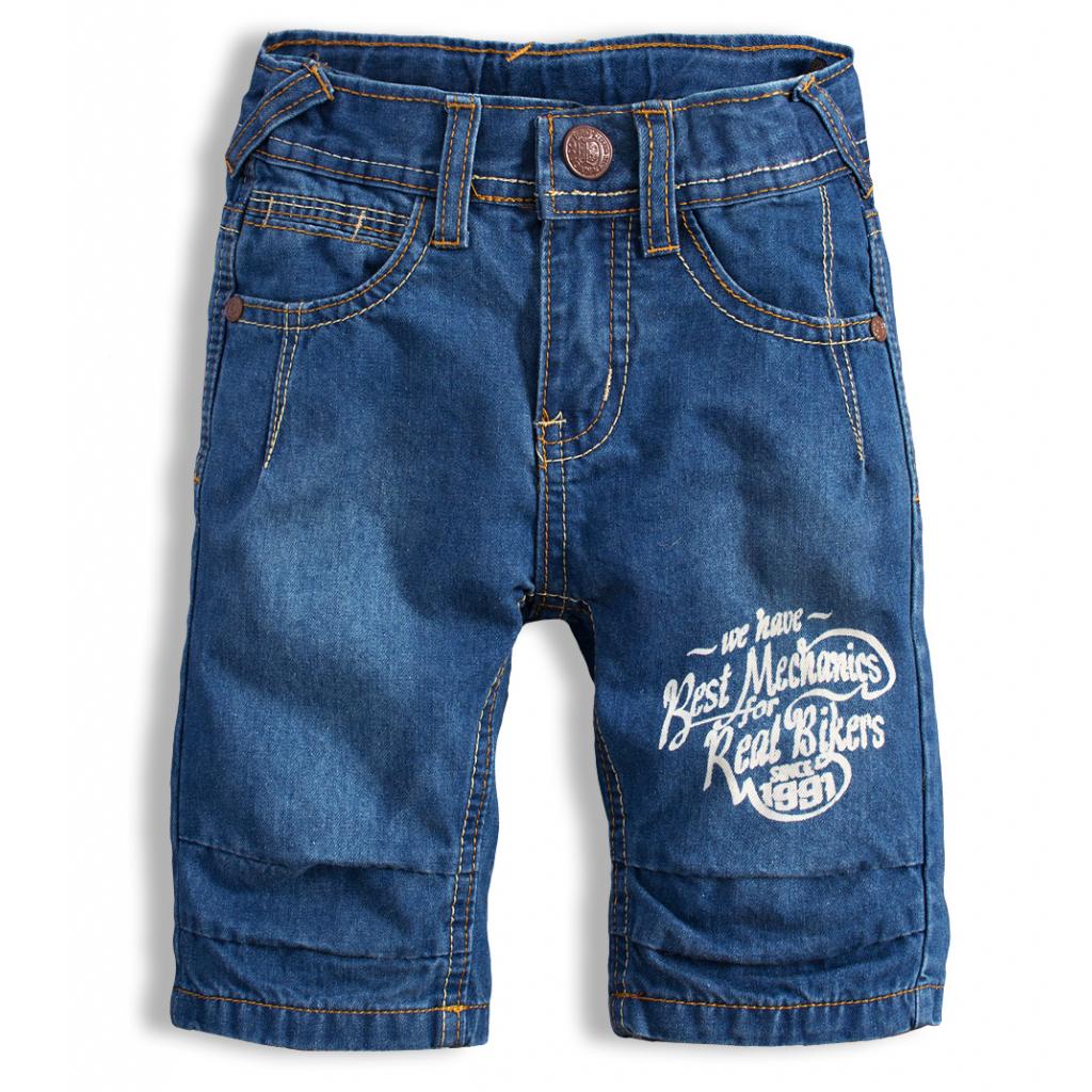 Chlapčenské džínsové bermudy KNOT SO BAD BIKERS modré