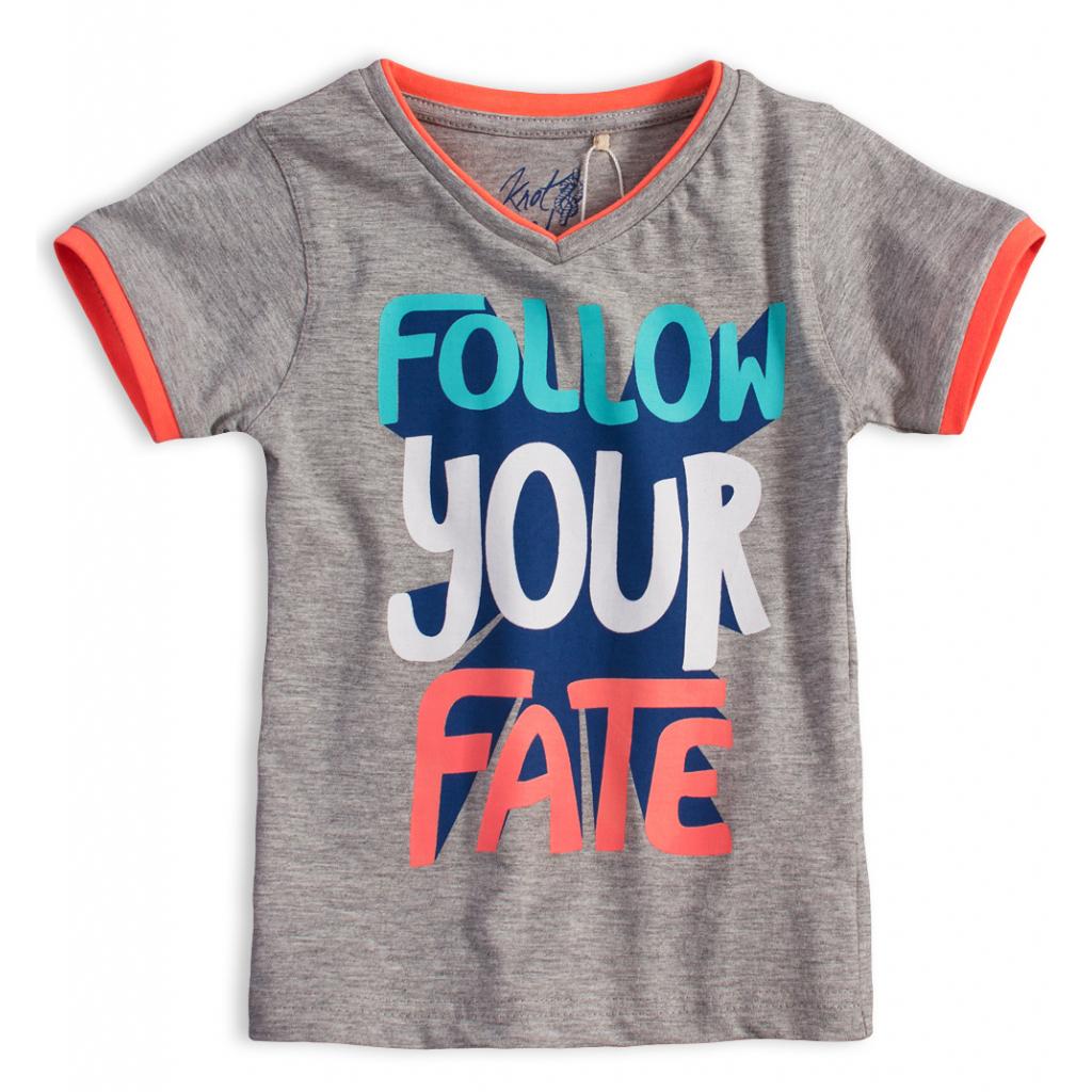 Detské tričko KNOT SO BAD FOLLOW šedé