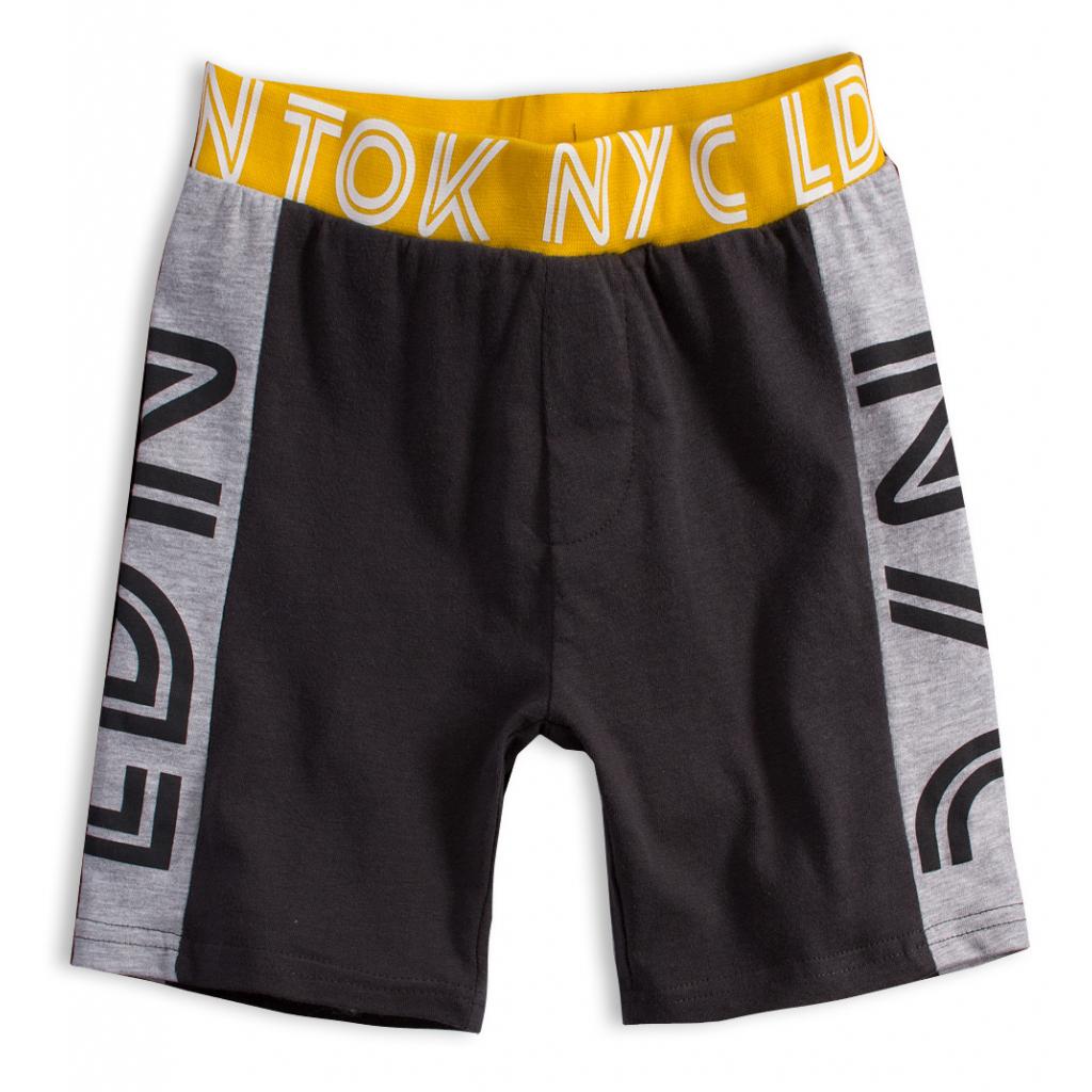 Chlapčenské šortky Mix´nMATCH NYC šedé