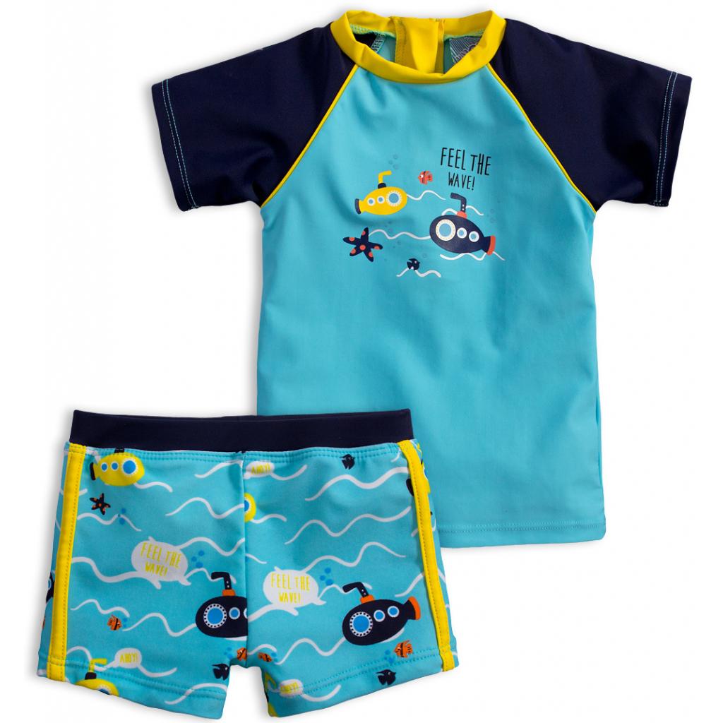 Chlapčenské plavky KNOT SO BAD PONORKY svetlo modré