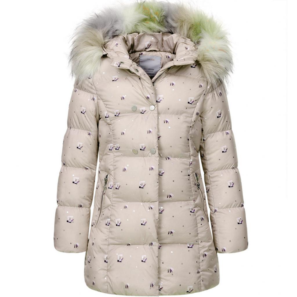 Dievčenský prešívaný kabát GLO STORY HVIEZDIČKY béžový