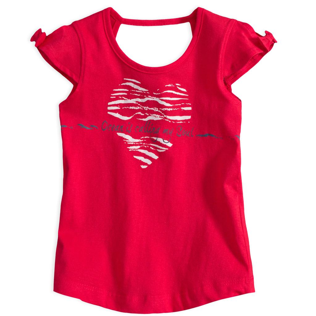 Dievčenské tričko KNOT SO BAD OCEAN červené