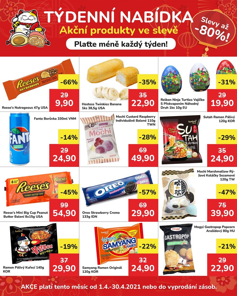 DUBNOVÁ NABÍDKA: Akční produkty za skvělé ceny