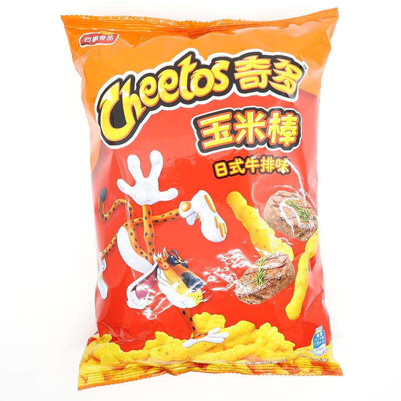 Chipsy a křupky