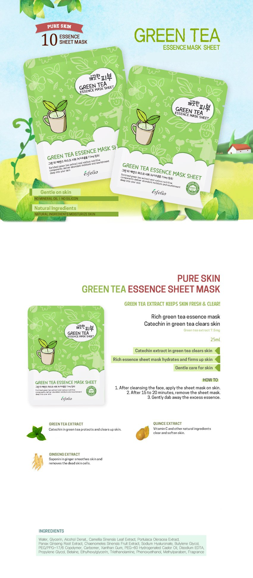 ESFOLIO Pure Skin Green Tea Essence Sheet Mask 25g KOR 3
