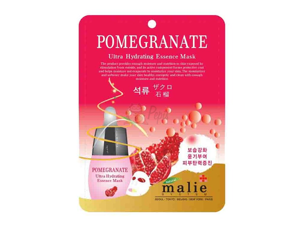 Malie Pomegranate Ultra Hydrating Essence Sheet Mask 25g KOR