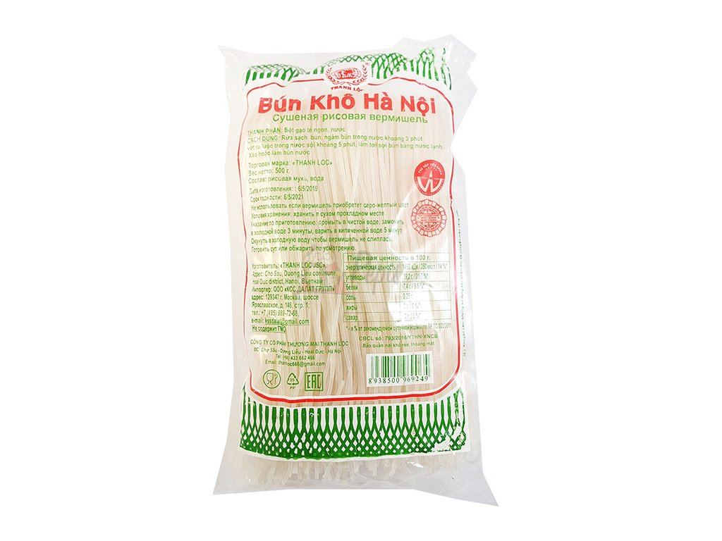 Bún Kho Há Noi Rýžové Skleněné Nudle 500g VNM