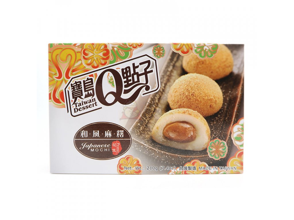 Mochi rýžové koláčky He Fong arašídy - PEPIS.SHOP