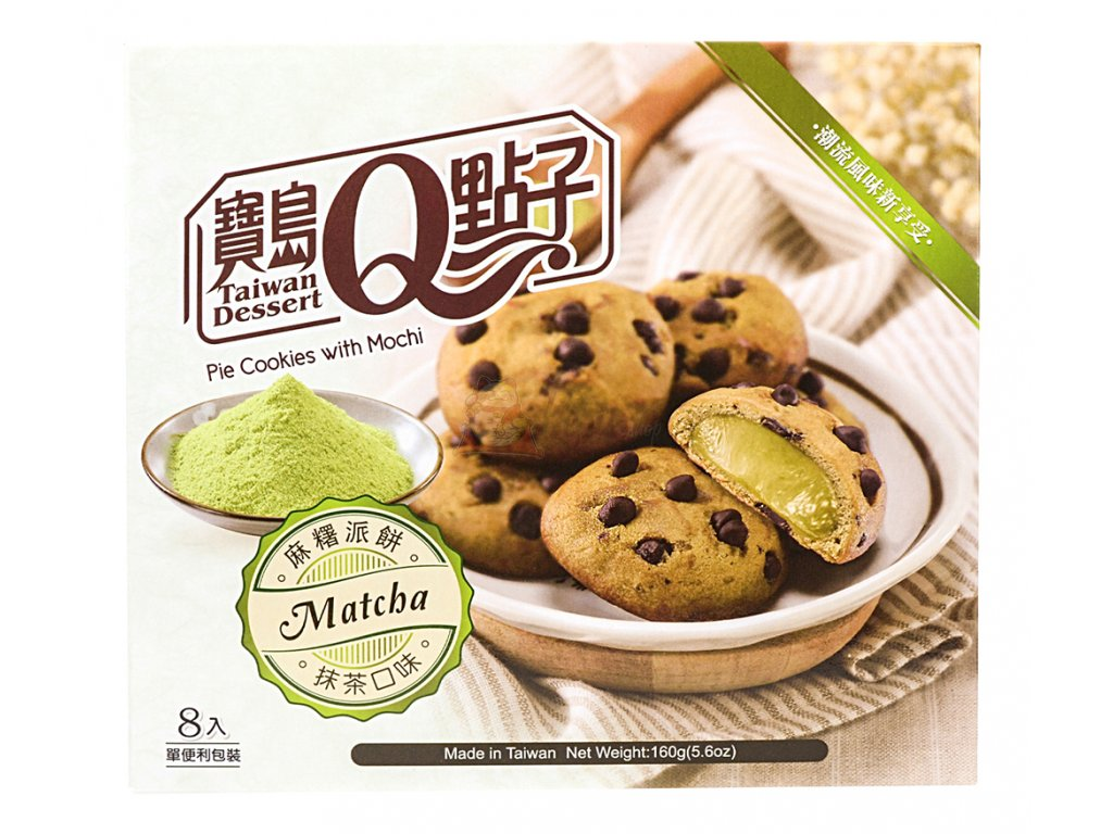 Pie cookies with mochi matcha 160g