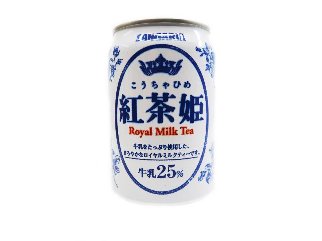 Sangaria Royal Milk Tea 275ml JAP