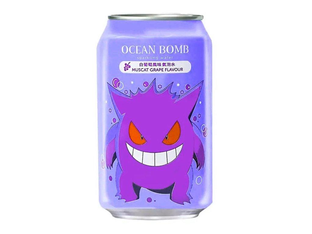 lata gengar ocean bomb