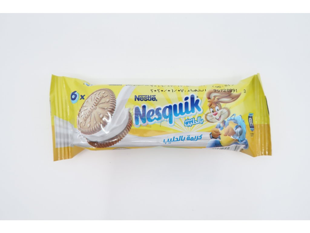 NESQUIK - Milk cream 56g - PEPIS.SHOP