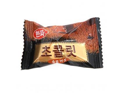 Kakaové bobky 1ks, 7.6g - PEPIS.SHOP