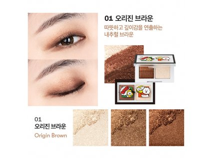 BT21 Art In Multi Eye Shadow #01 Origin Brown 31g KOR