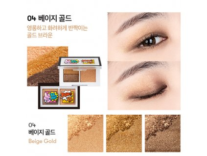 BT21 Art In Multi Eye Shadow #04 Beige Gold 31g KOR