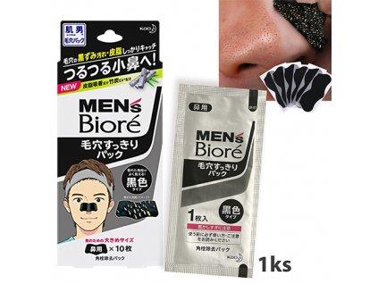 Biore Charcoal Pore Pack Pásek Na Černé Tečky z Aktivního Uhlí Pro Muže 1ks 3g JAP