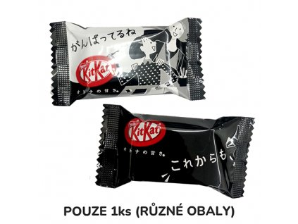 Kitkat Mini Dark 9,7g 1ks JAP
