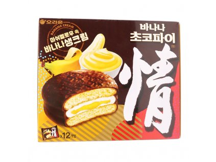 Choco pie marshmallow banán balení - PEPIS.SHOP