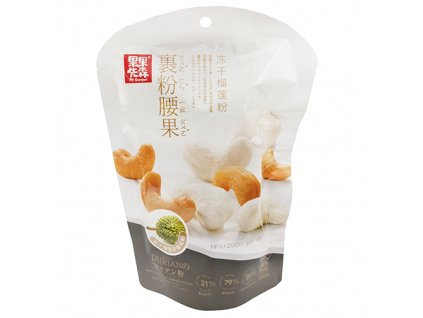 Mr.Guoguo Durian Cashews Snack 40g CHN