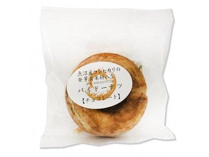 Taiyo Donut Mini Pie Chocolate 65g JAP