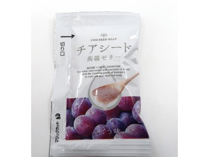 Chiaseed Jelly - Boruvka - 13.75g