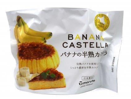 Maruto Banana - 165g JPN