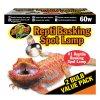 Zoomed výhřevní lampa Basking Spot 2ks 60W