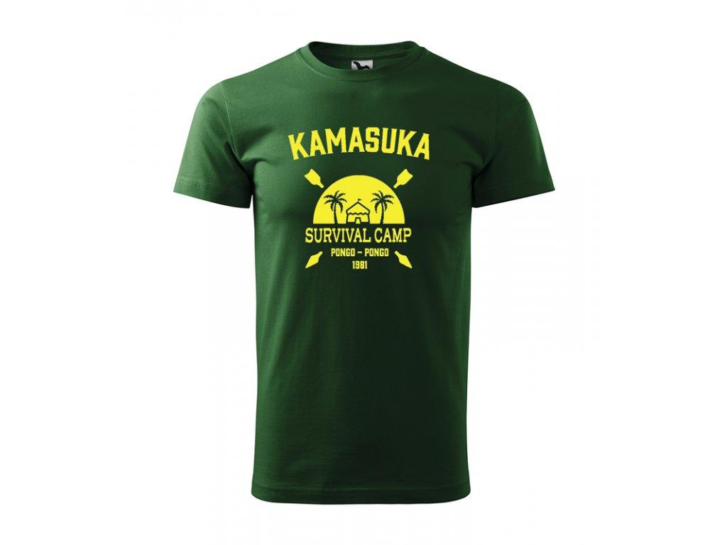 Kamasuka 12906