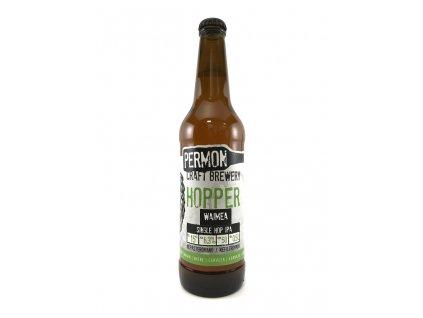 Permon Hopper Waimea 15° 0,5l
