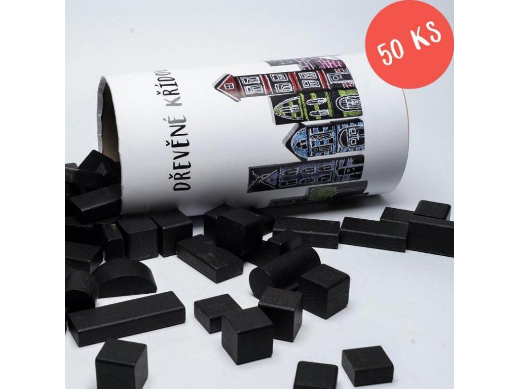 black blocks 50
