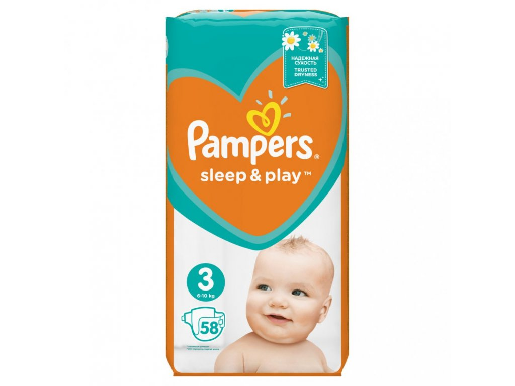pampers s p 3