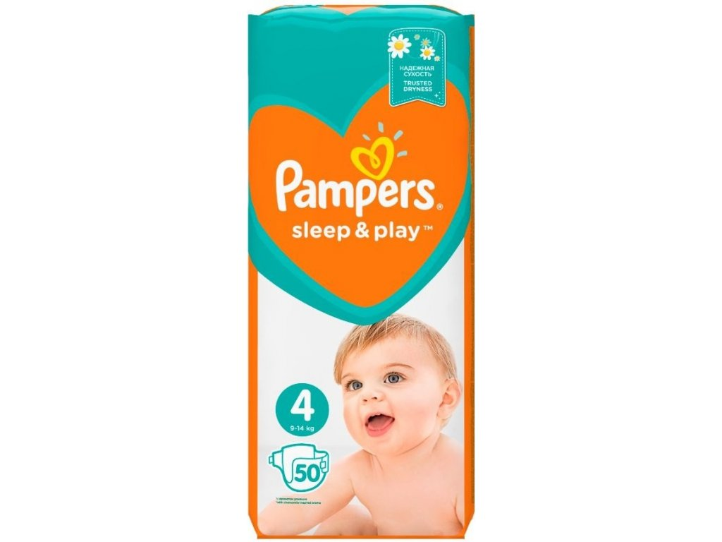 pampers s p 4