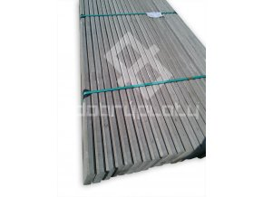 Podhrabová deska betonová 245cm X 30cm X 5cm